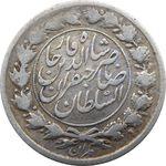 سکه 1000 دینار صاحبقران 1298 (تاریخ ضخیم) - ناصرالدین شاه