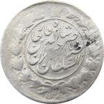 سکه 1 قران 1310 - ناصرالدین شاه