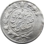 سکه 1 قران 1310 - EF - ناصرالدین شاه