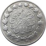 سکه 2000 دینار صاحبقران (11921) ارور تاریخ - ناصرالدین شاه