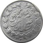 سکه 2 قران 1310 (13010) ارور تاریخ - ناصرالدین شاه