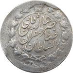 سکه 2 قران 1311 (چرخش 180 درجه) - ناصرالدین شاه