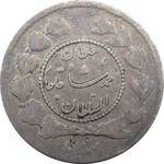 سکه ربعی 1332 - احمد شاه