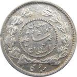 سکه ربعی 1332 - AU55 - احمد شاه