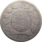 سکه ربعی 1333 - احمد شاه