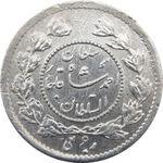 سکه ربعی 1334 - احمد شاه