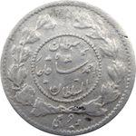 سکه ربعی 1335 (3 تاریخ چرخیده) - احمد شاه