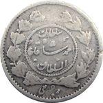 سکه ربعی 1336 - احمد شاه