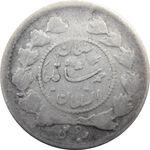 سکه ربعی 1336 - VF20 - احمد شاه