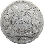 سکه ربعی 1337 - چرخش 180 درجه - احمد شاه