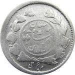 سکه ربعی 1337 - VF25 - احمد شاه