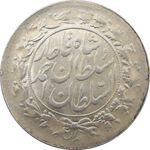 سکه شاهی 1328 (مکرر پشت سکه) - احمد شاه