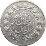سکه شاهی 1329 - احمد شاه