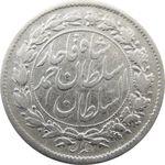 سکه شاهی 1330 - احمد شاه
