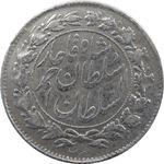 سکه شاهی 1332 - احمد شاه