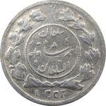 سکه شاهی 1333 - احمد شاه