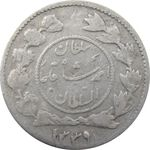 سکه شاهی 1339 - احمد شاه