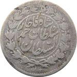 سکه ربعی 1329 - احمد شاه