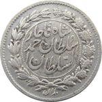 سکه ربعی 1327 (دایره بزرگ) - EF - احمد شاه