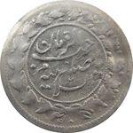 سکه شاهی صاحب زمان 1337 - احمد شاه