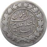 سکه شاهی صاحب زمان (با نوشته احمد شاه) - احمد شاه