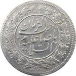 سکه شاهی صاحب زمان (با نوشته احمد شاه) - EF - احمد شاه