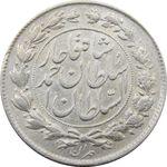 سکه 1000 دینار 1328 (مکرر پشت سکه) چرخش 90 درجه - احمد شاه