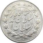 سکه 1000 دینار 1329 (چرخش 45 درجه) - احمد شاه