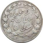 سکه 1000 دینار 1329 (چرخش 160 درجه) - احمد شاه