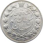 سکه 2 قران 1328 - احمد شاه