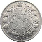 سکه 2 قران 1327 (2 تاریخ مکرر) - احمد شاه