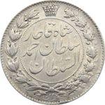 سکه 2 قران 1329 (چرخش 45 درجه) - احمد شاه