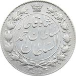 سکه 2000 دینار 1330 (چرخش 170 درجه) - احمد شاه