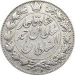 سکه 2000 دینار 1330 (شیر متفاوت) - احمد شاه