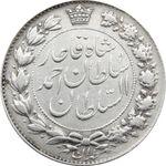 سکه 2000 دینار 1331 - احمد شاه