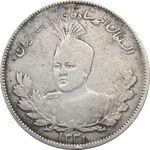 سکه 2000 دینار 1331 تصویری - احمد شاه