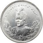 سکه 5000 دینار 1333 تصویری - MS62 - احمد شاه