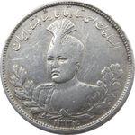 سکه 5000 دینار 1334 تصویری (چرخش 100 درجه) - احمد شاه
