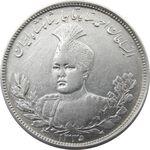 سکه 5000 دینار 1335 تصویری - احمد شاه