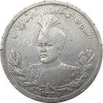 سکه 5000 دینار 1337 تصویری - احمد شاه