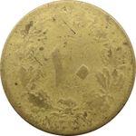 سکه 10 دینار 1315 - VG - رضا شاه
