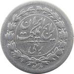 سکه ربعی 1304 - VF35 - رضا شاه