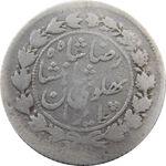 سکه 500 دینار 1305 - VG - رضا شاه