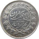 سکه 1000 دینار 1305 رایج - EF45 - رضا شاه
