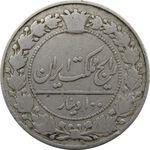سکه 100 دینار 1305 - VF25 - رضا شاه