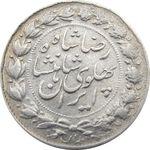 سکه 2000 دینار 1306 خطی - EF40 - رضا شاه