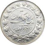 سکه 2000 دینار 1305 رایج - EF45 - رضا شاه