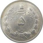 سکه 5 ریال 1310 - MS62 - رضا شاه