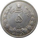 سکه 5 ریال 1313 - AU55 - رضا شاه