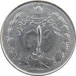 سکه 1 ریال 1322 - VF - محمد رضا شاه
